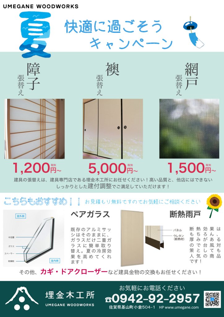 f:id:uhiomitsu:20170530163252j:plain