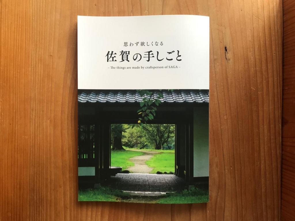 f:id:uhiomitsu:20180306145020j:plain