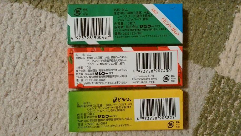 f:id:uhogori83:20170629214132j:plain