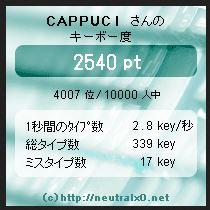 f:id:uhogori83:20170815110010j:plain