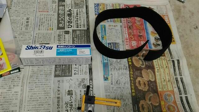 f:id:uhoiiotokoyaranaika:20170626191604j:image