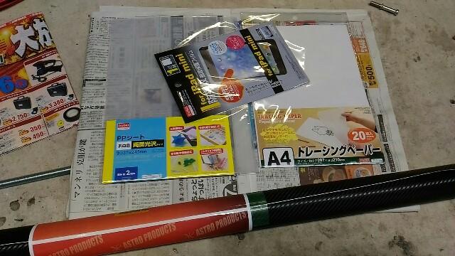 f:id:uhoiiotokoyaranaika:20170626211251j:image