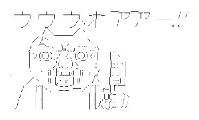 f:id:uhoiiotokoyaranaika:20170827212615j:image
