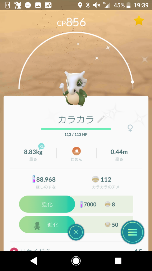 f:id:uhouhomaru:20181124200008p:plain