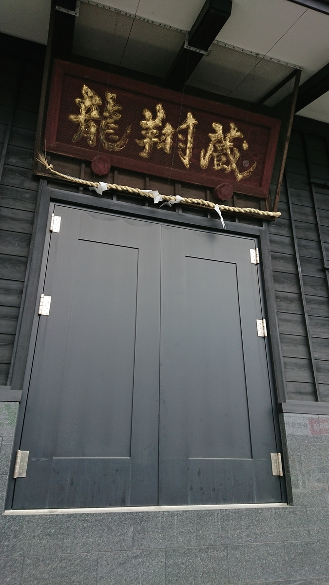 f:id:uhouhomaru:20190320173507j:plain