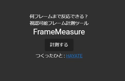 f:id:uhouhomaru:20190601222914j:plain