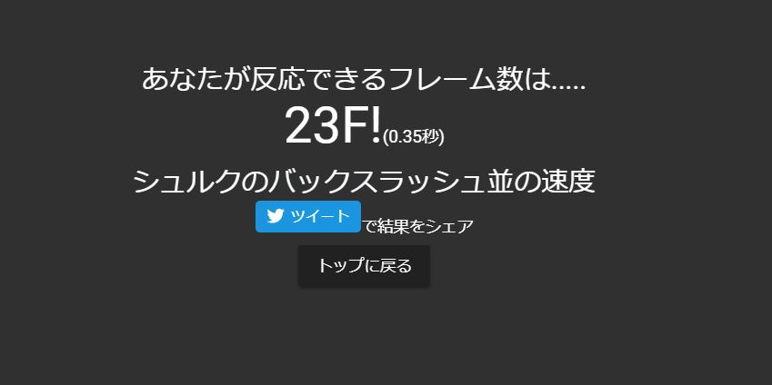 f:id:uhouhomaru:20190601232028j:plain