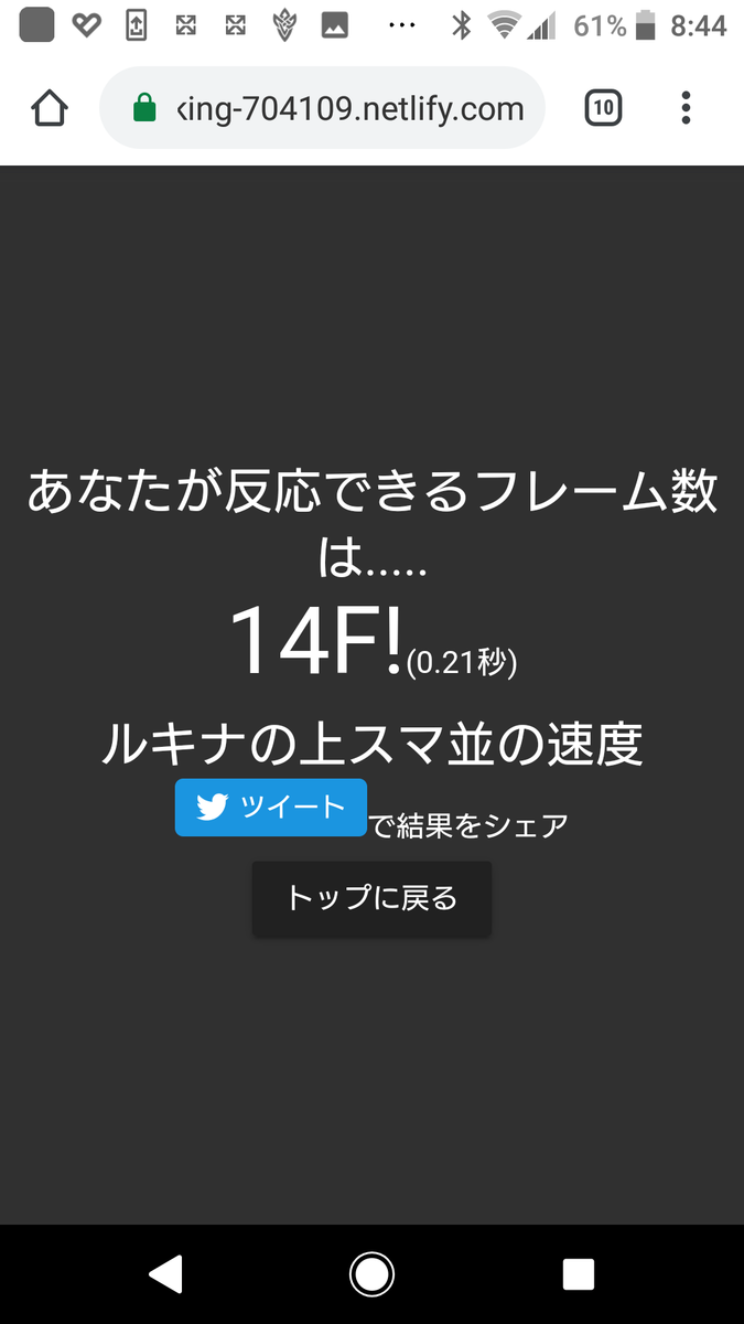 f:id:uhouhomaru:20190601232112p:plain