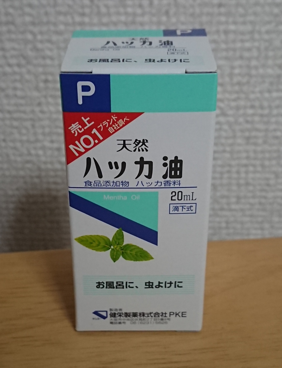 f:id:uhouhomaru:20190624234840j:plain