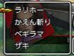 f:id:uhouhomaru:20190731211240j:plain
