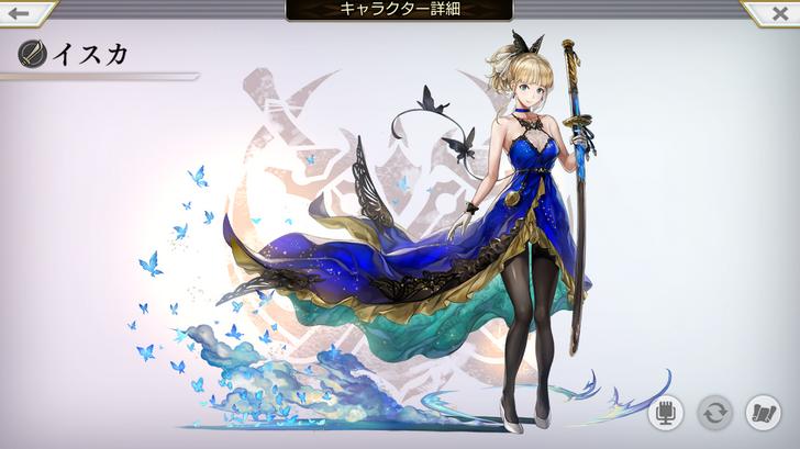 f:id:uhouhomaru:20190809022019p:plain