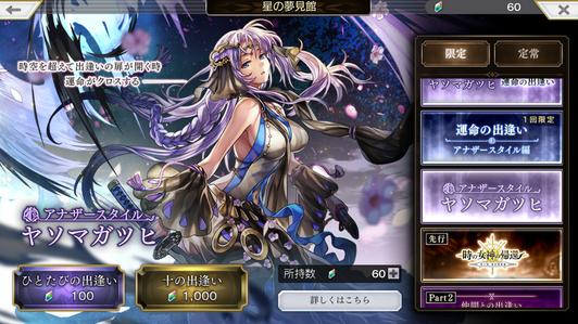 f:id:uhouhomaru:20190809022024p:plain