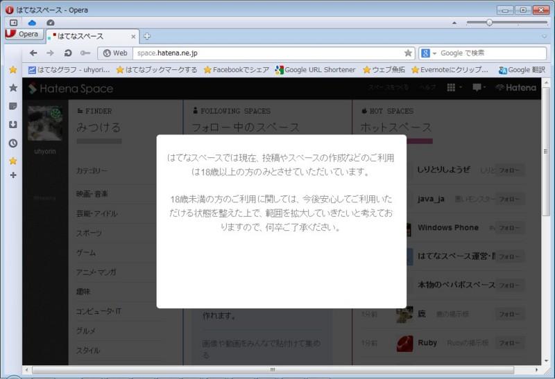 f:id:uhyorin:20130116182359j:plain:w160