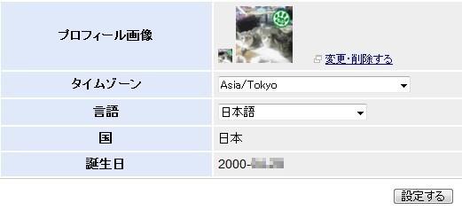 f:id:uhyorin:20130116183436j:plain:w160
