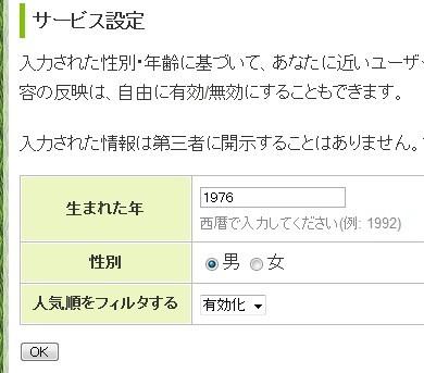 f:id:uhyorin:20130116183806j:plain:w160