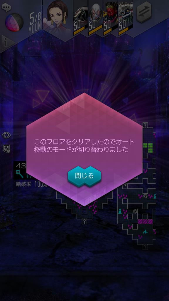 f:id:uhyorin:20210227074105p:image