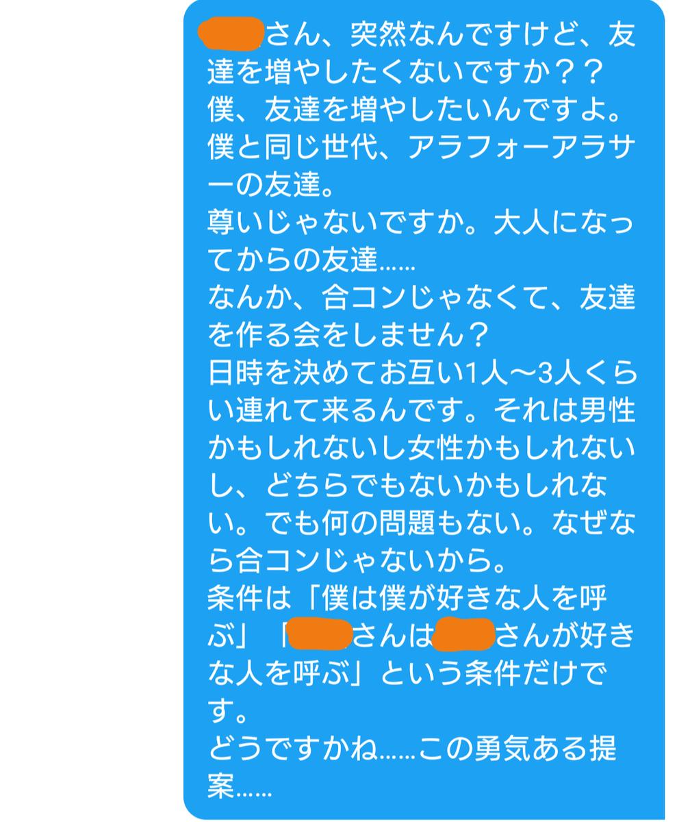 f:id:ui0723:20200918001439p:plain