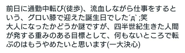 f:id:ui_a:20170107202726j:image