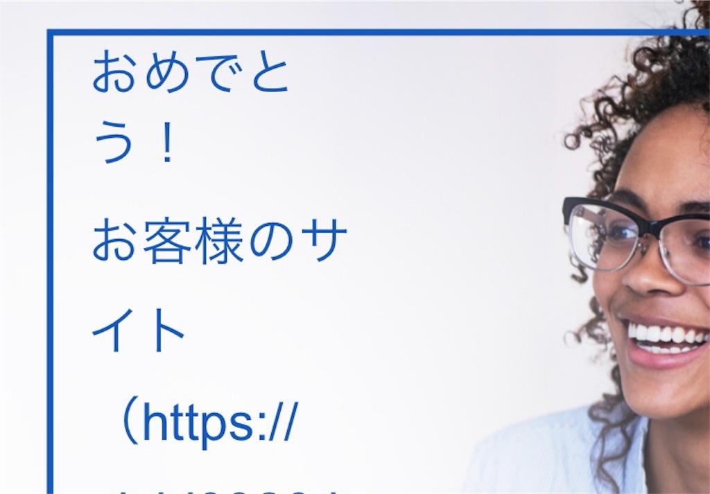 f:id:uichi0920:20191116134739j:image