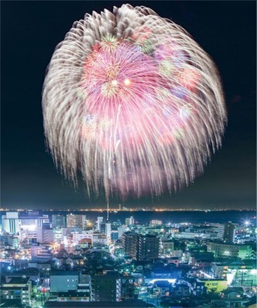 f:id:uichi0920:20200120030146j:image