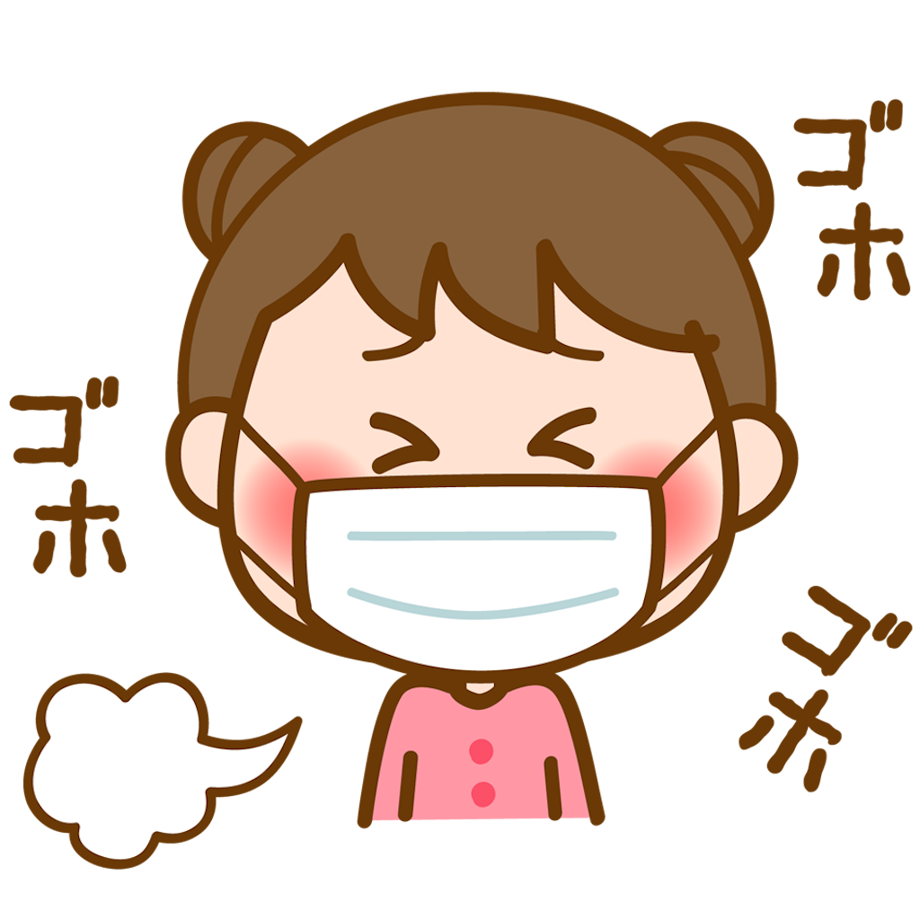 f:id:uichi0920:20200127101336p:image