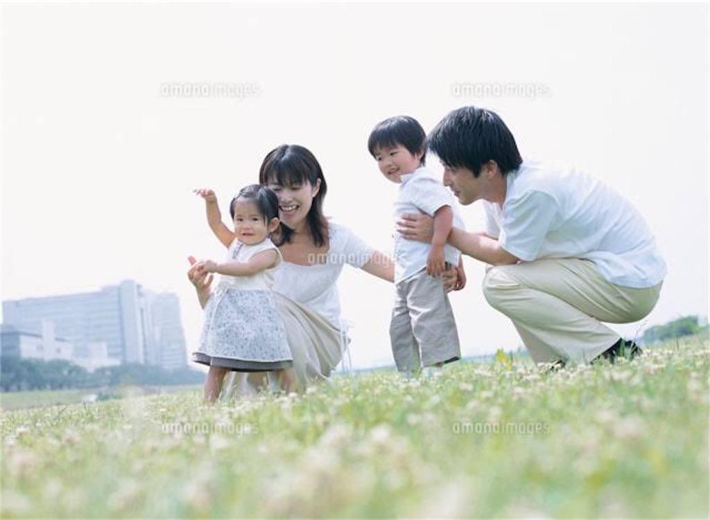 f:id:uichi0920:20200225085305j:image