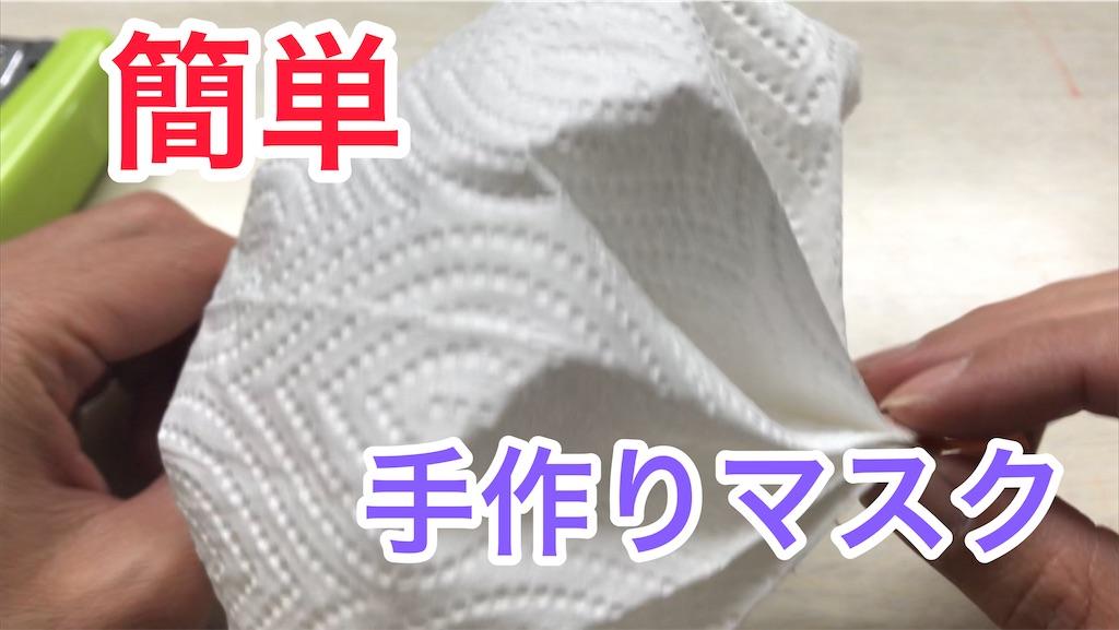 f:id:uichi0920:20200324092451j:image