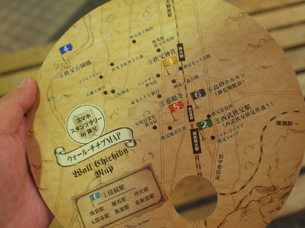 f:id:uichi69:20200508012644j:plain