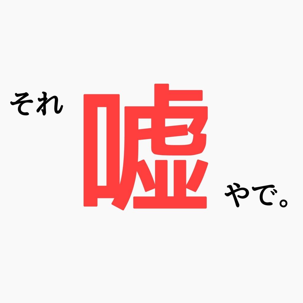 f:id:uiiiiico3:20161030205737j:plain