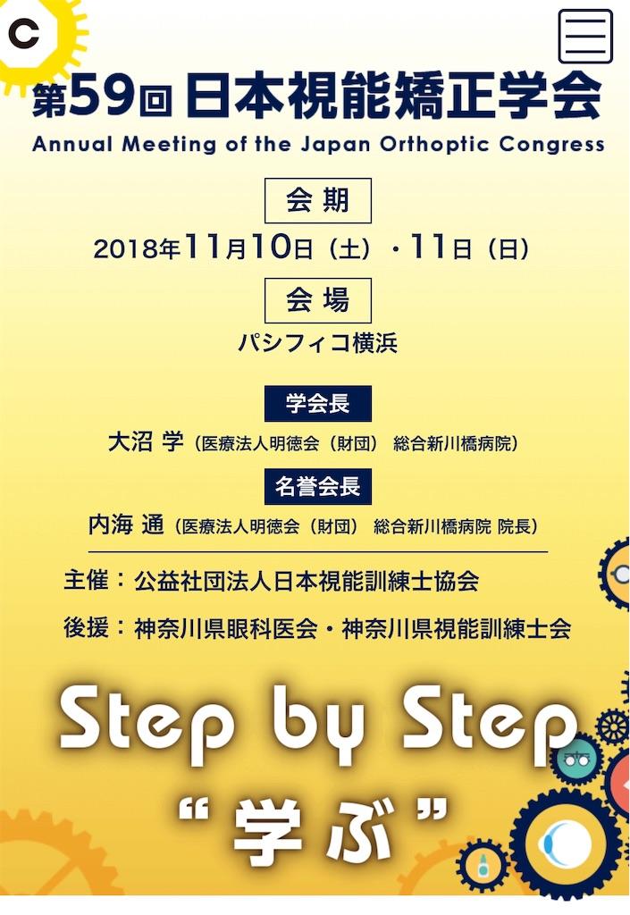 f:id:uimakiko:20181110181940j:image