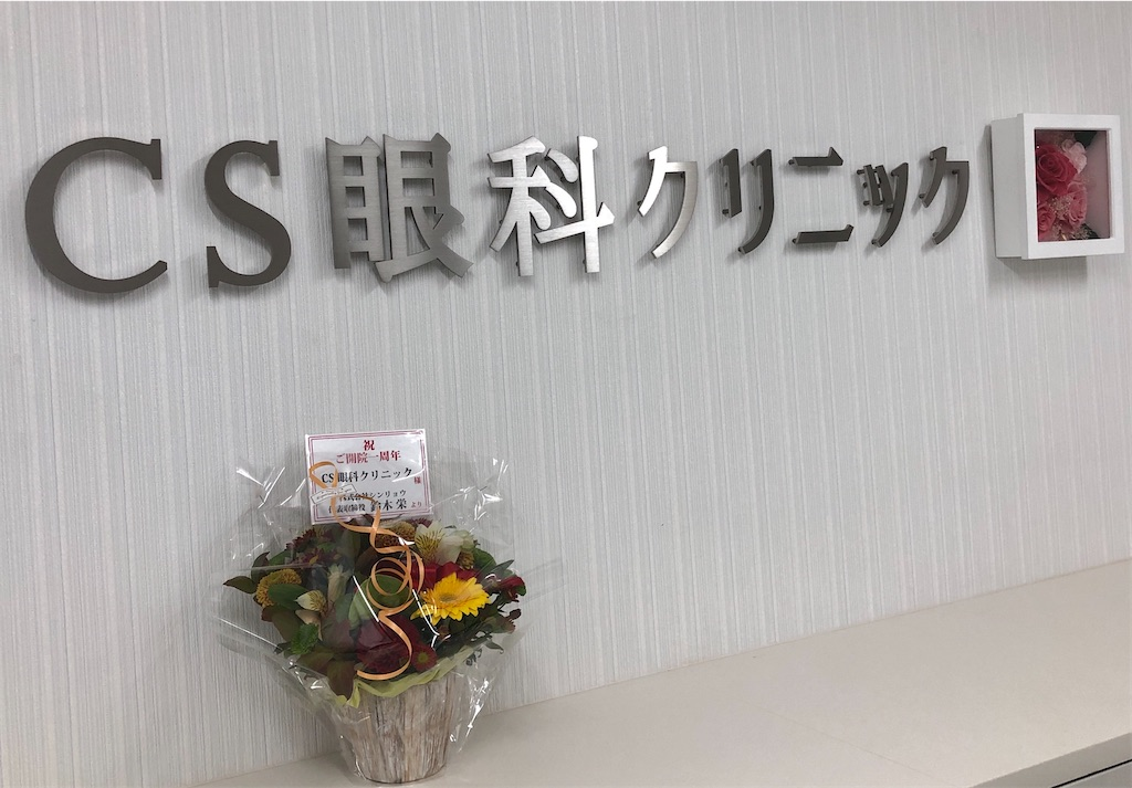 f:id:uimakiko:20201105140038j:image