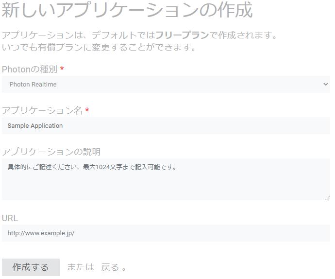 f:id:uisawara:20210511203351p:plain