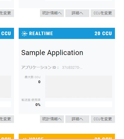 f:id:uisawara:20210511203425p:plain