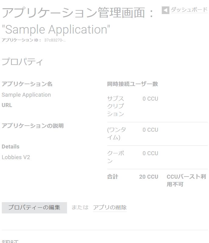 f:id:uisawara:20210511203453p:plain