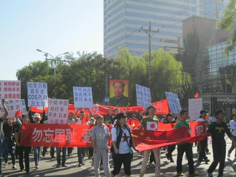 中国のデモ