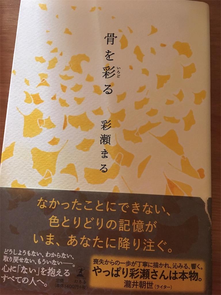 f:id:uji-shoten:20170107151857j:image
