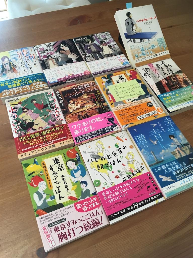 f:id:uji-shoten:20170209155157j:image