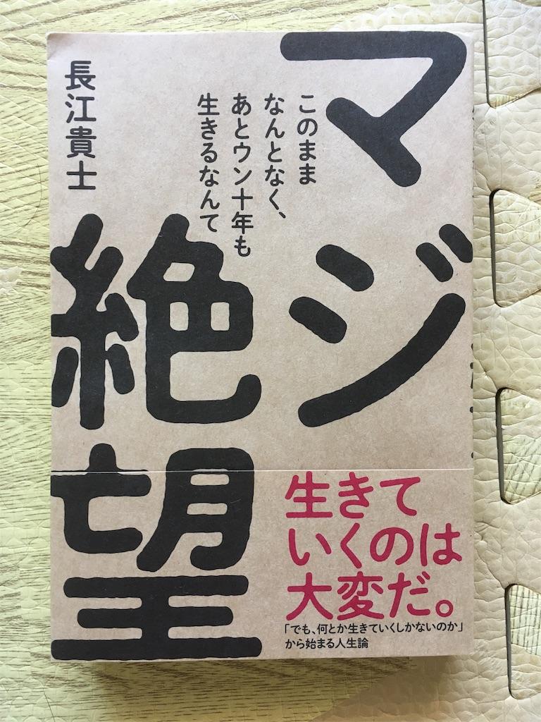 f:id:uji-shoten:20191013112035j:image