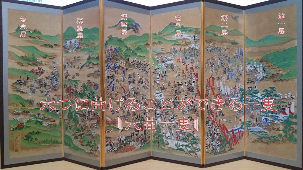 f:id:ujikintoki_byoubu:20150910160249j:plain