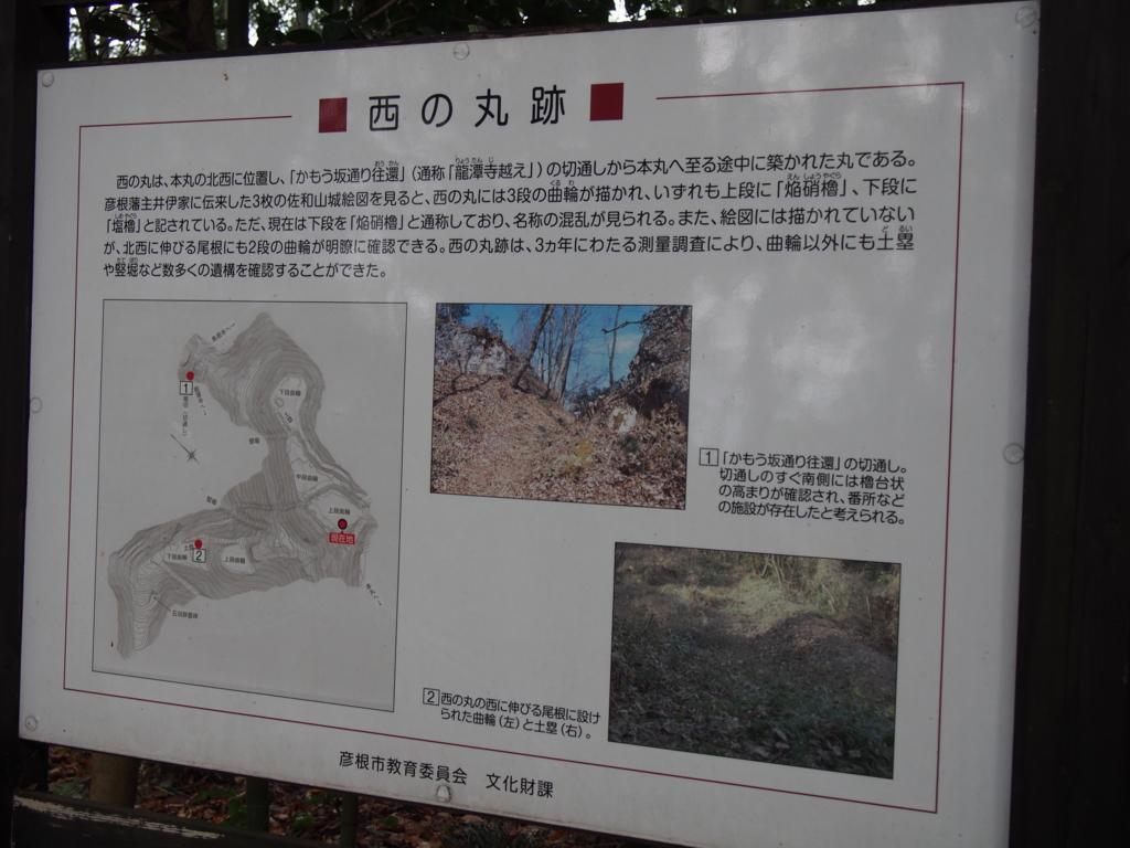 f:id:ujikintoki_byoubu:20151124161326j:plain