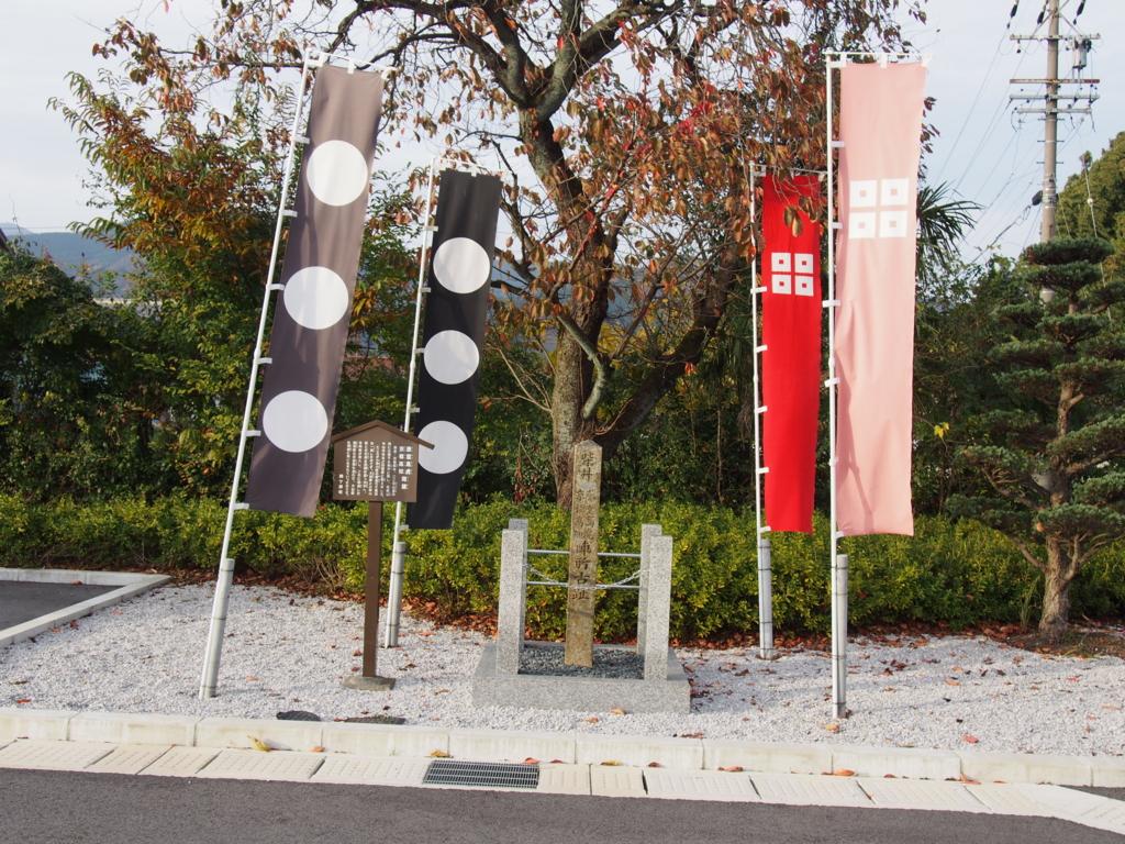 f:id:ujikintoki_byoubu:20151124170300j:plain
