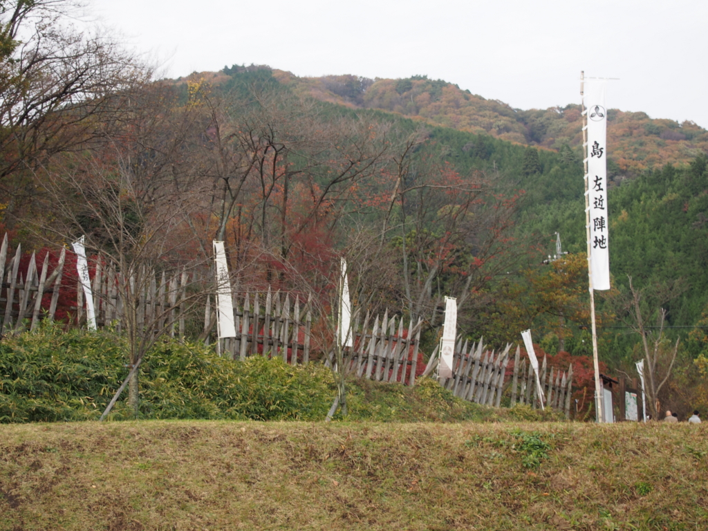 f:id:ujikintoki_byoubu:20151124171834j:plain
