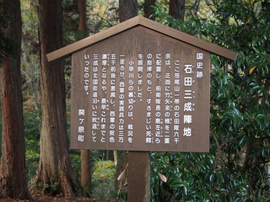 f:id:ujikintoki_byoubu:20151124172221j:plain