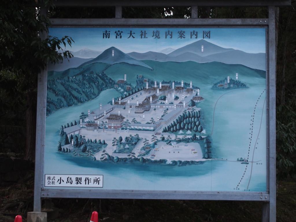f:id:ujikintoki_byoubu:20151124172944j:plain