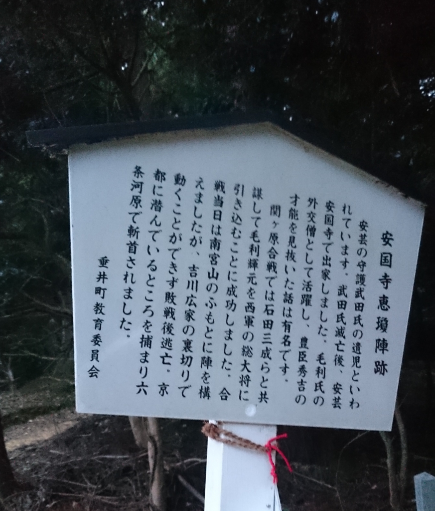 f:id:ujikintoki_byoubu:20151125223749j:plain