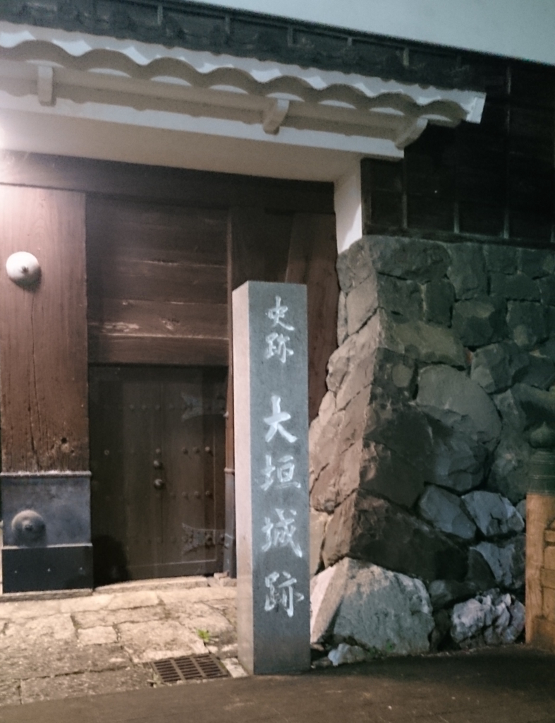 f:id:ujikintoki_byoubu:20151125231827j:plain