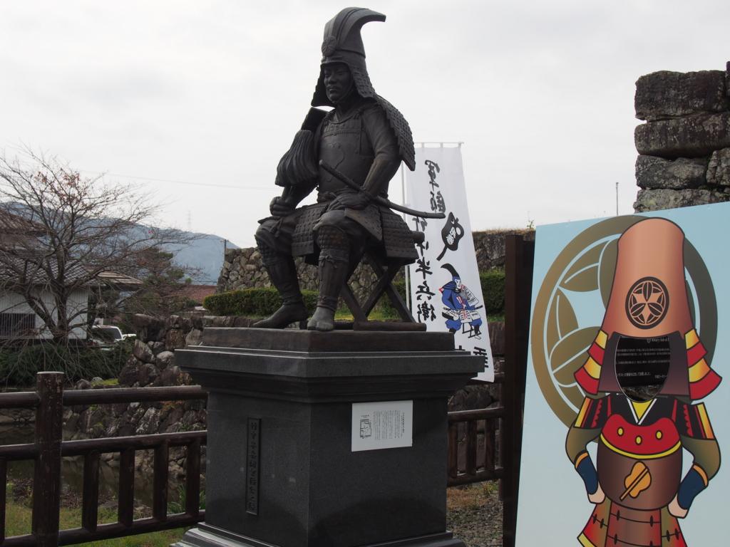 f:id:ujikintoki_byoubu:20151126131156j:plain