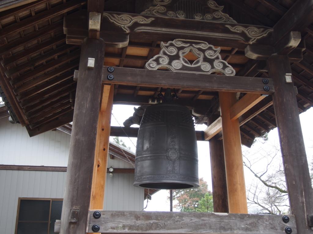 f:id:ujikintoki_byoubu:20151126132255j:plain