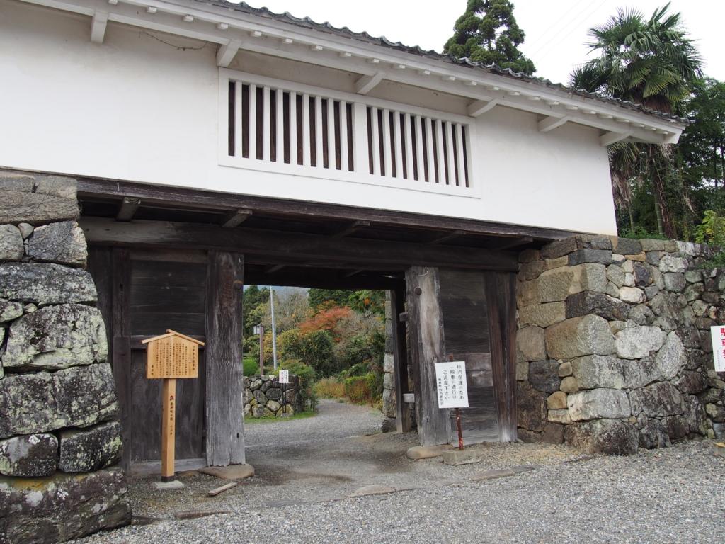 f:id:ujikintoki_byoubu:20151126133928j:plain