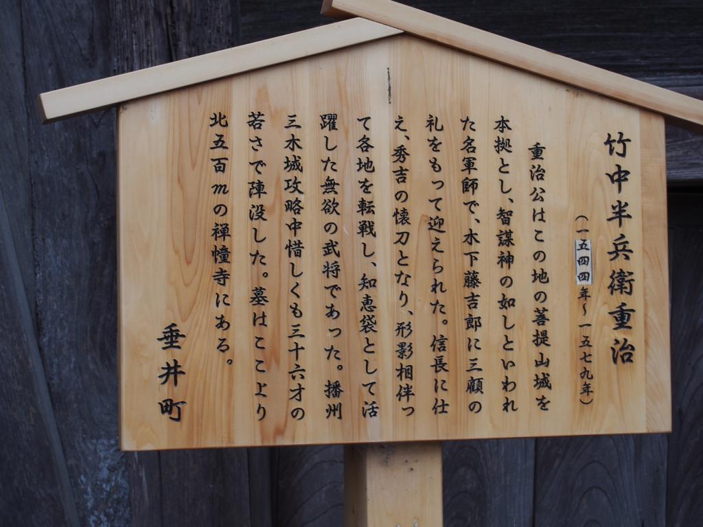 f:id:ujikintoki_byoubu:20151126134032j:plain